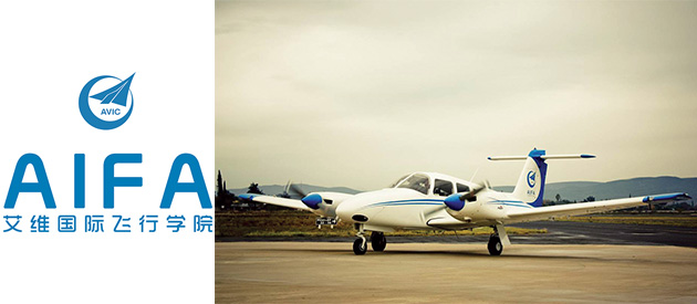 AIFA INTERNATIONAL FLIGHT TRAINING ACADEMY (PTY) LTD